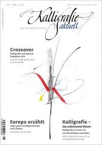 1. Ausgabe Kalligrafie aktuell